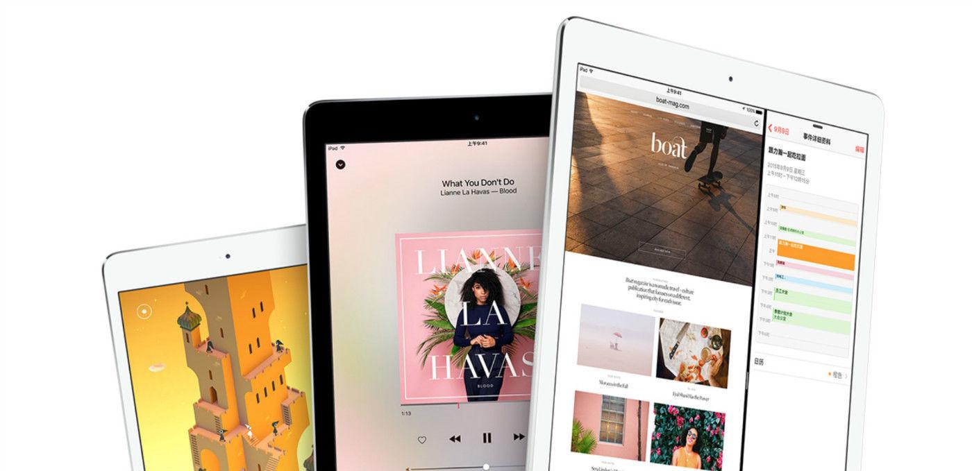 IDC:iPad Pro 只能暂时拯救 iPad,但 Surface 终将逆袭 | 极客早知道 2015 年 12 月 3 日