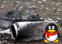 """手机QQ的""""波兰坠机事件"""""""