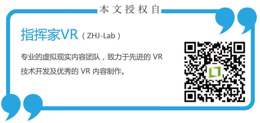 指挥家VR.jpg