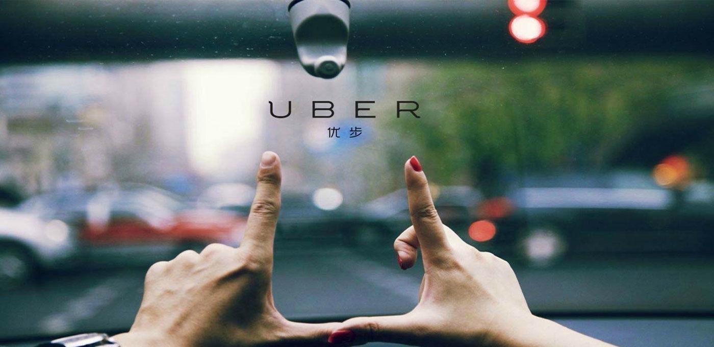 Uber 说:广州,我是爱你的……你看,南方总部不是要建你这儿嘛 | 极客早知道 2015 年 12 月 1 日