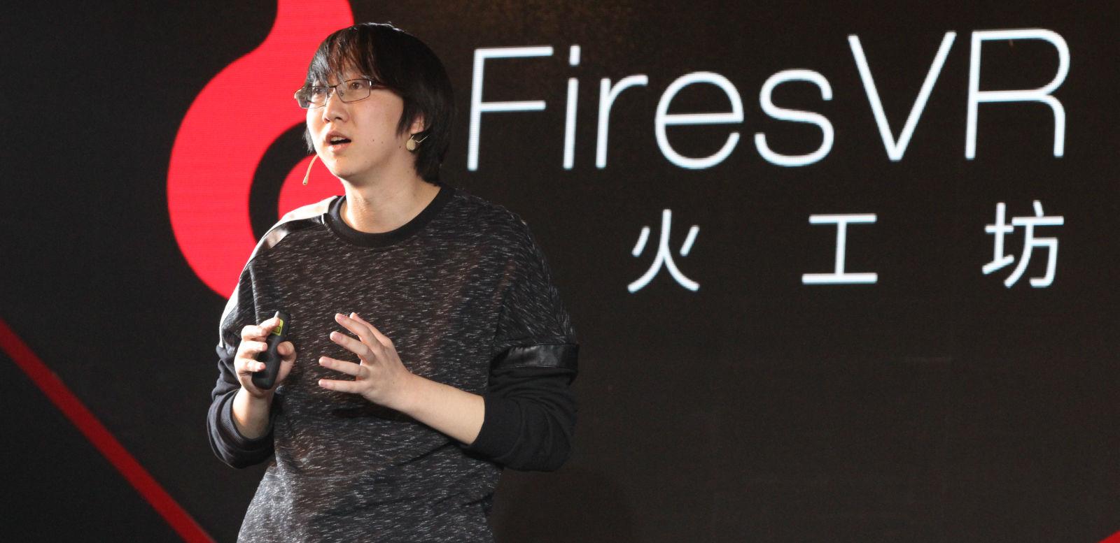 焰火工坊为什么说自己是 VR 圈子里的「异类」