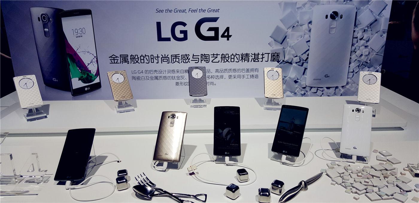 LG G4中国发布,手机拍照的又一个新高度
