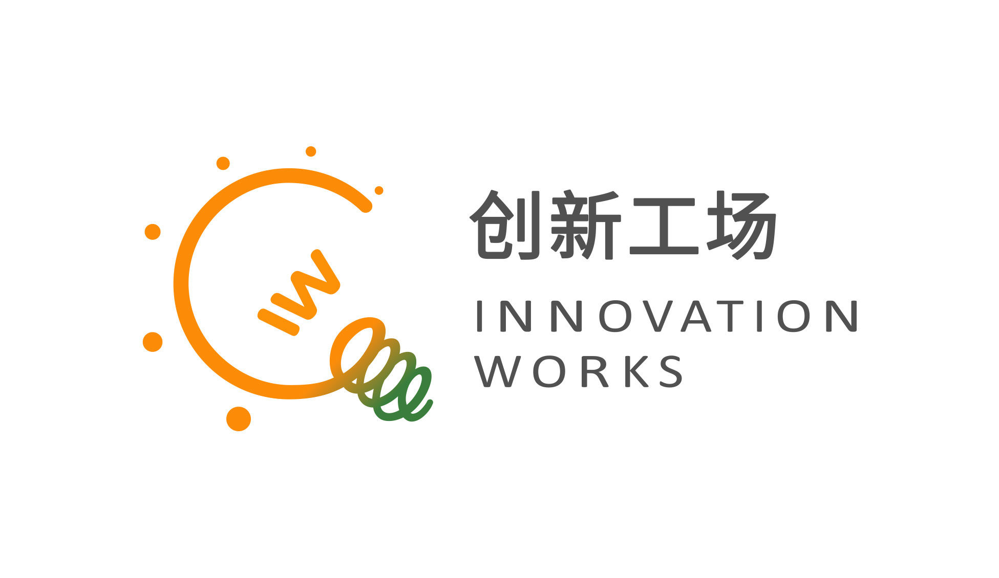 汪华:智能硬件创业路上的噩梦和忠告