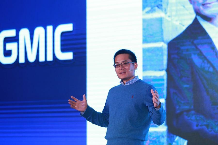 全球九站启动  GMIC力图打造全球最大规模移动互联网行业盛会