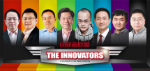 【今日看点】创新者联盟成立并开始筹建
