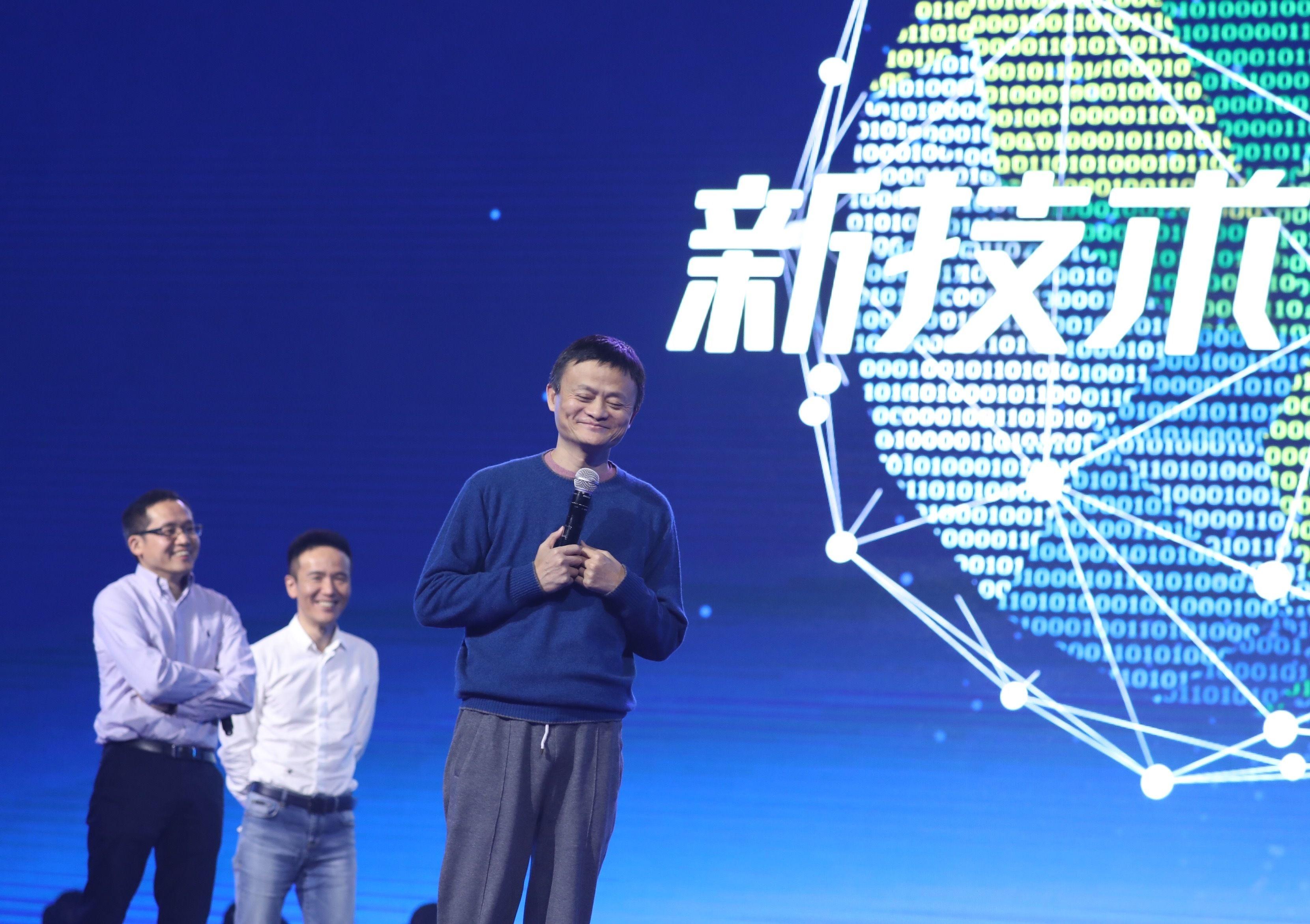 """""""外星人""""马云启动""""NASA""""计划  阿里未来20年核心科技研发愿景曝光.JPG"""