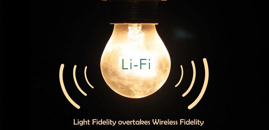 哪里有光,哪里就有网,Li-Fi 离颠覆 Wi-Fi 还有多远?