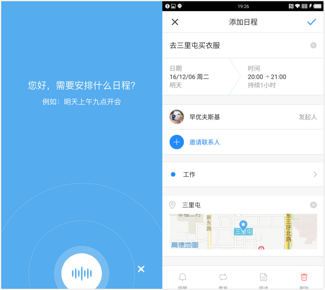 mobile-photo-smart-93f2a729 (1)_meitu_4.jpg