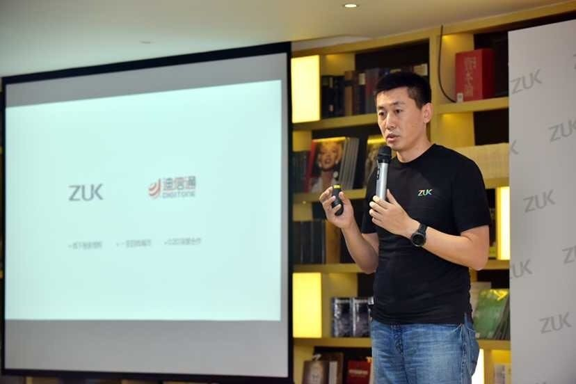 ZUK 手机与迪信通达成战略合作,布局 O2O 模式