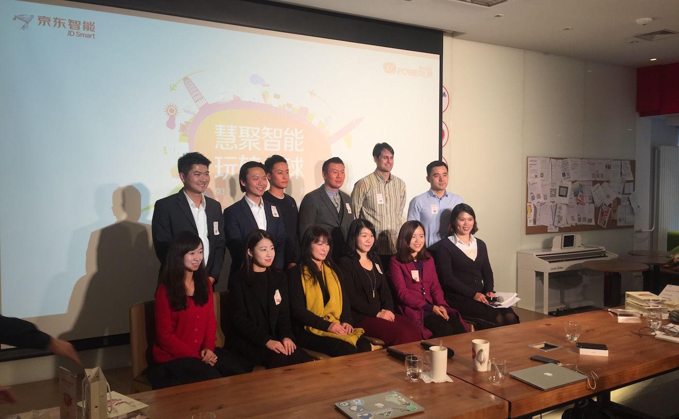 京东 JD+ 发布 PowerUP 业务,让智能硬件市场也入住「地球村」