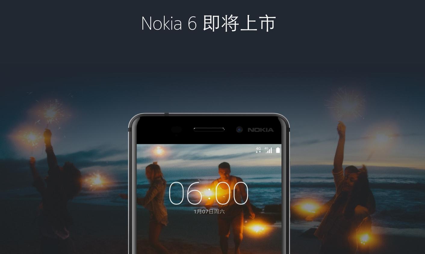 Nokia 6 正式发布,你会花 1699 元为自己的青春买单吗?