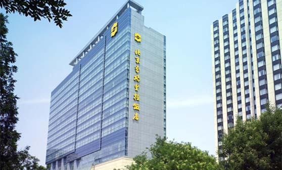 香格里拉大酒店 • 北京