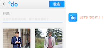 "°do(度)——乐趣源于""态度""中"