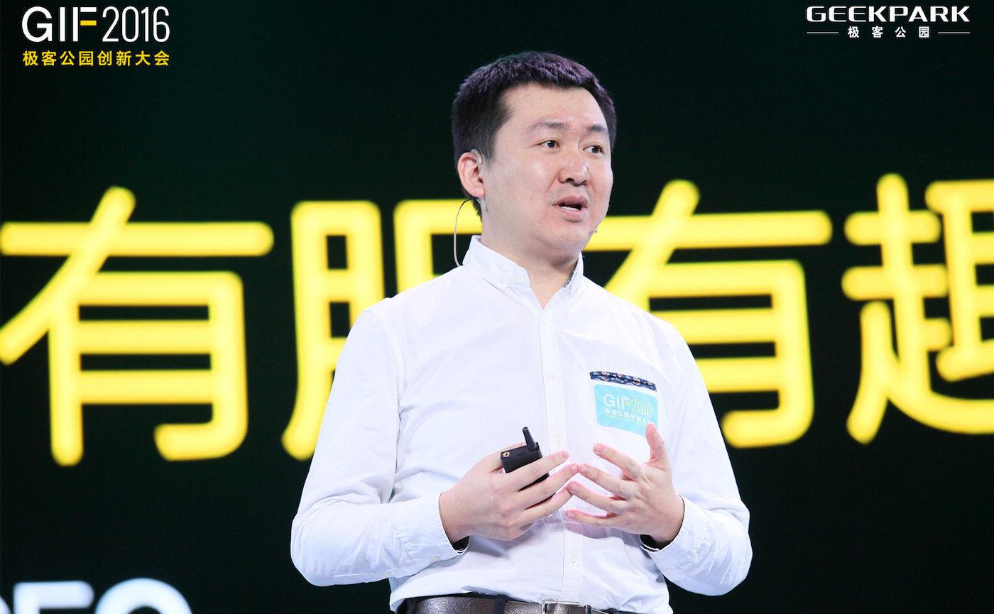 搜狗王小川:那些我梦中的 AI 情节