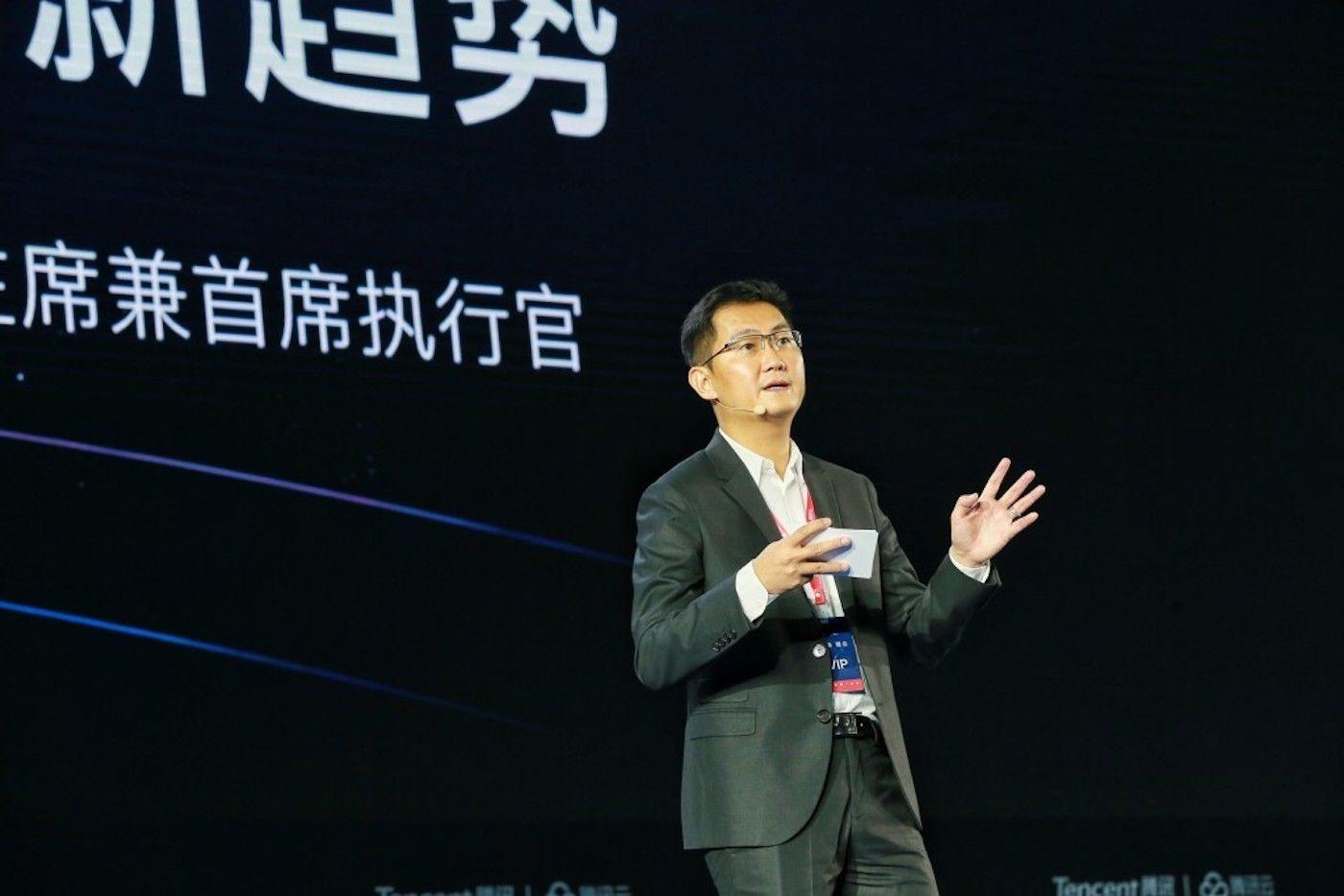 马化腾第三次站台,腾讯云终于发布了「智能云」
