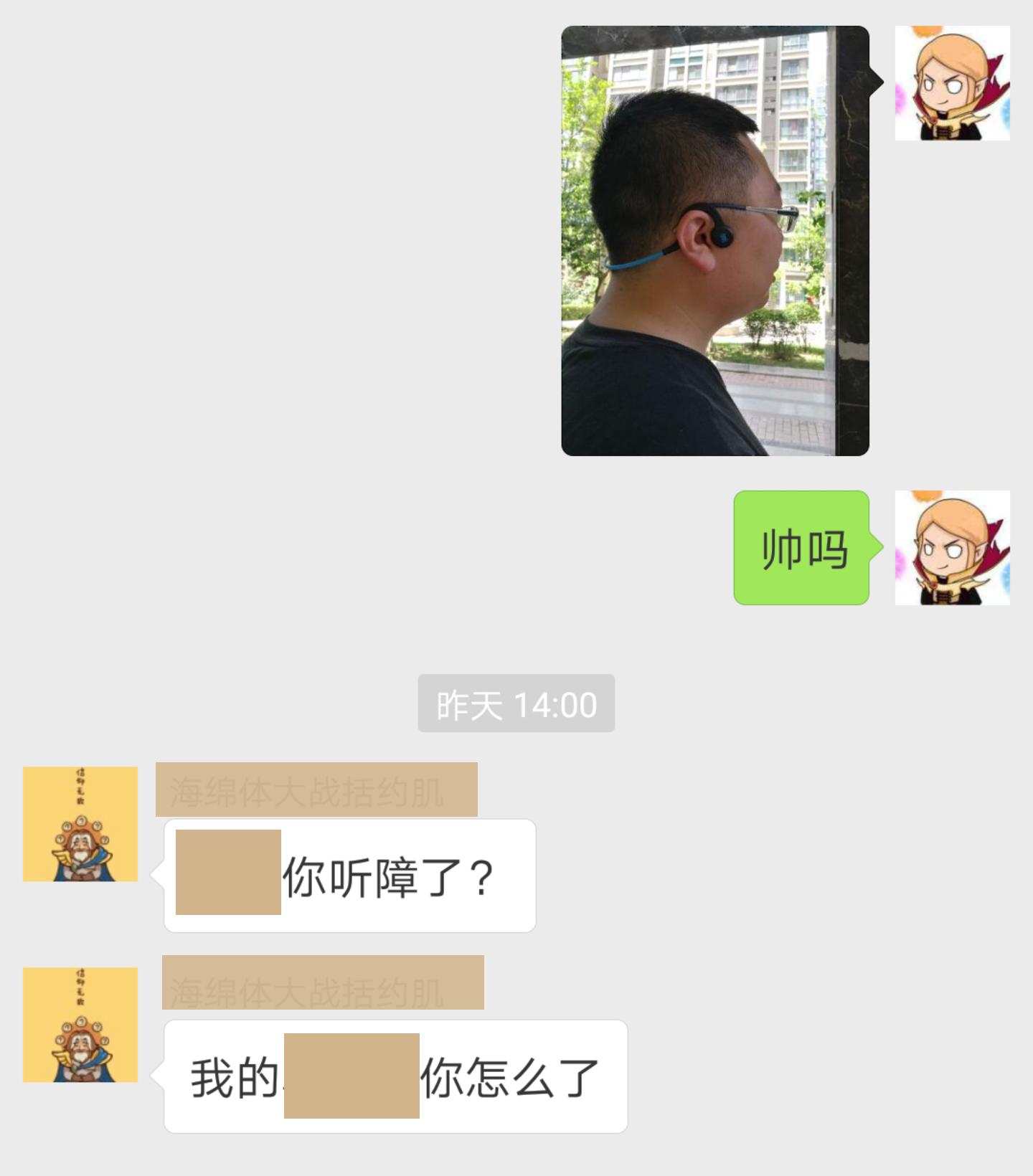 Screenshot_20170607-112100.png