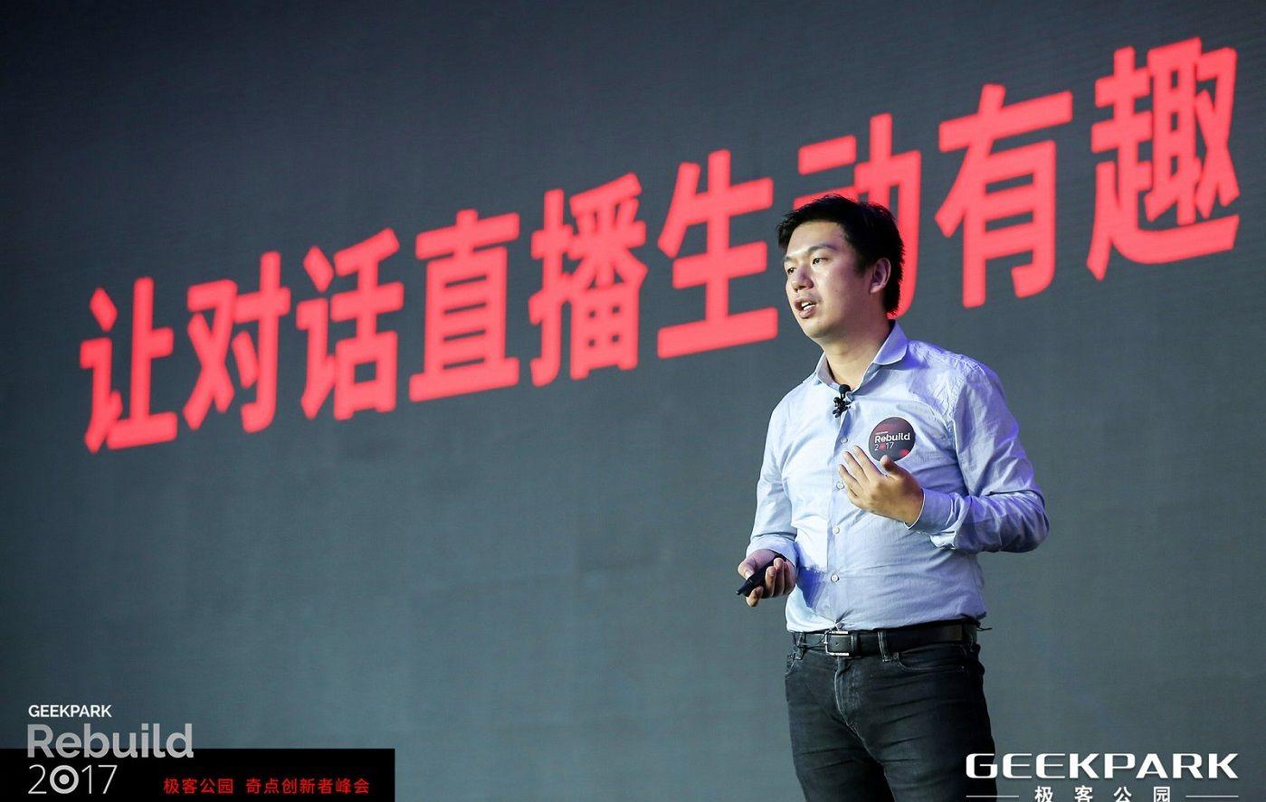 商汤科技 CEO 徐立:AI 驱动下的产业升级