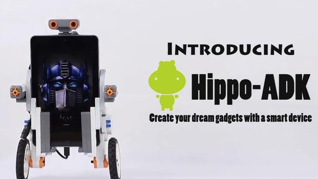 Hippo-ADK :创客新福利,二手手机也是生产力
