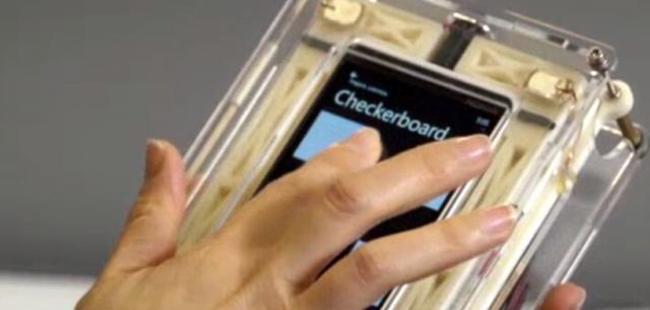触摸屏将和实体按钮一样酸爽!  极客早知道 2014 年 8 月 8 日