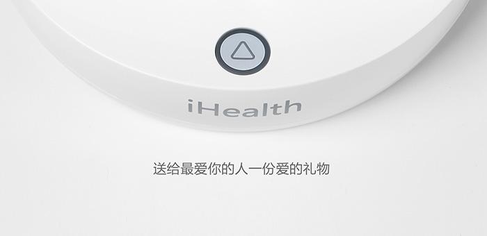 今日看点:小米涉足医疗健康,联合 iHealth 推出智能血压计