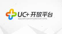 成为平台的 UC 浏览器