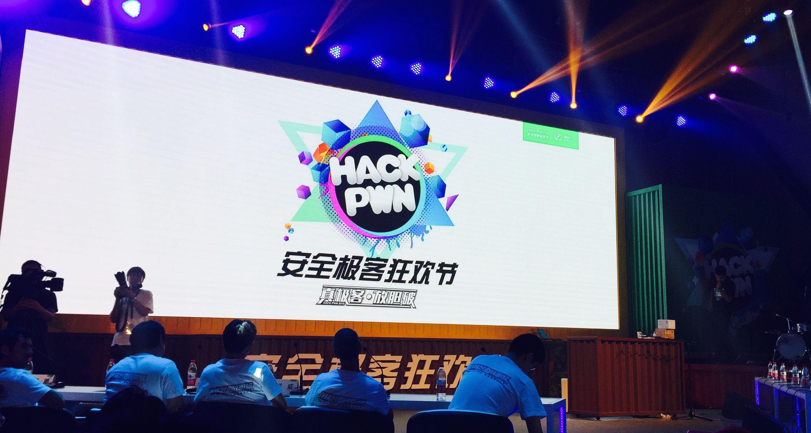 【极客现场】HackPwn2015:一切智能硬件皆可破解