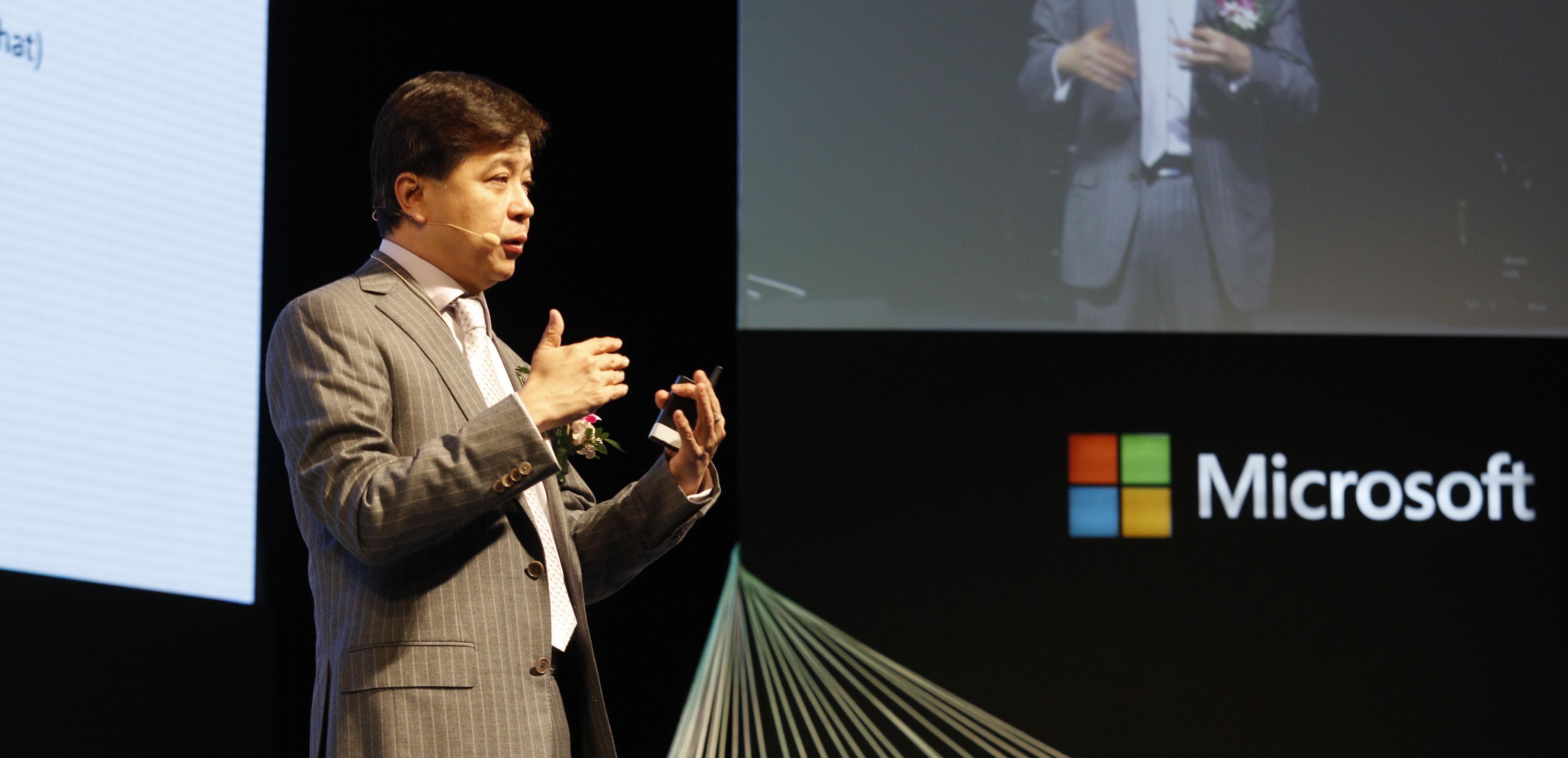 微软洪小文:当 AI 成为基础服务,会改变什么?