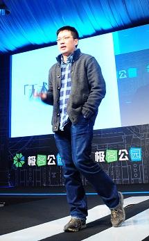 王俊煜:巧用工具提高团队生产力