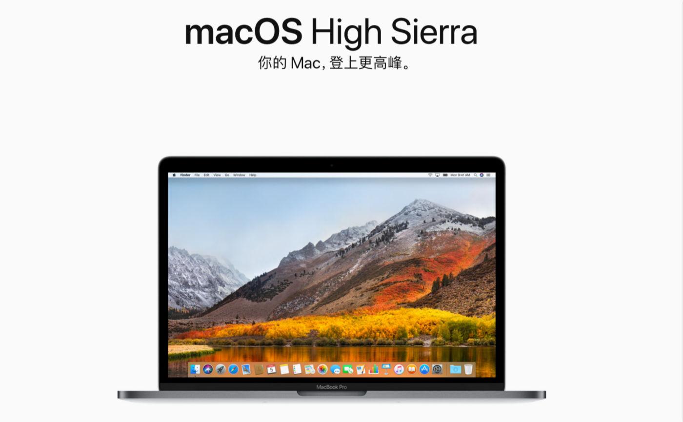 苹果发布最强 Mac、新款 iPad 和智能音箱,你的钱包可要捂紧了!