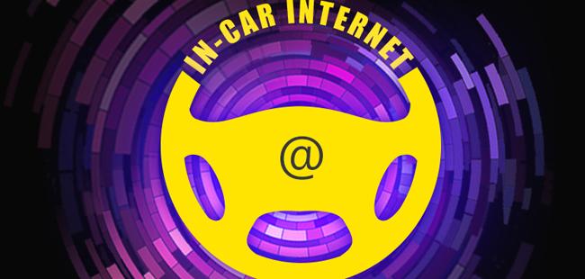 《极客公园》第四期:被互联网改变的汽车