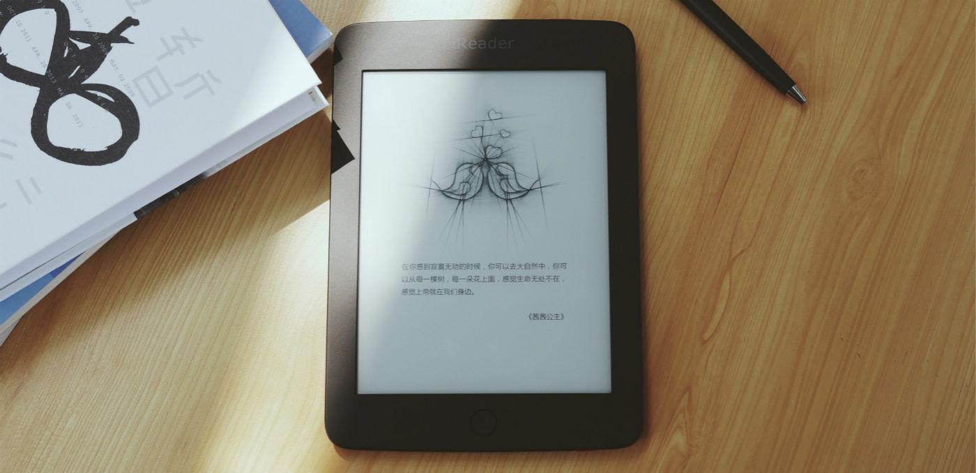 叫板Kindle?这家坐拥5亿用户的中国公司能造就爆款吗