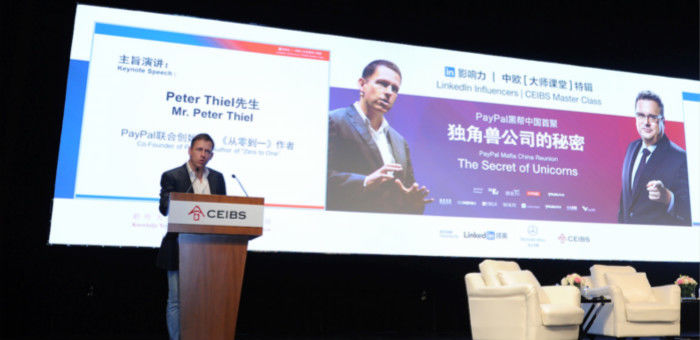 Peter Thiel对话Reid Hoffman:Facebook第一笔投资的秘密