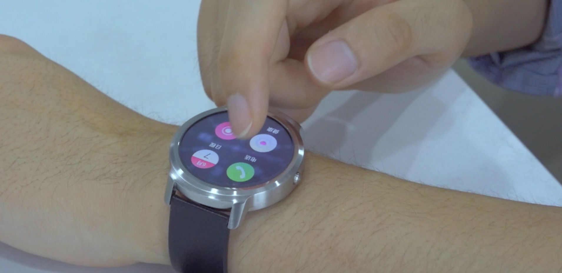 视频|Ticwatch 上手体验