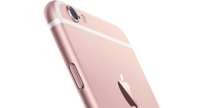 iPhone 6s 将采用新材料,减少变弯几率 | 极客早知道 2015 年 8 月 20 日