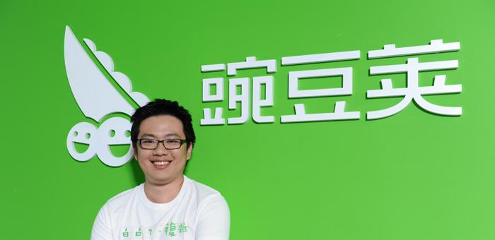 【极客访谈】豌豆荚王俊煜:手机桌面的形态一定会变