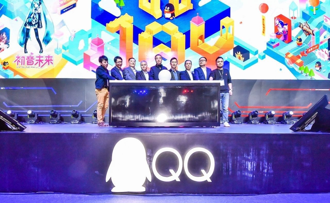 QQJOY3.jpg