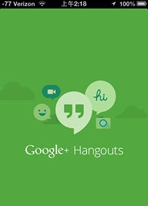忘掉手机 QQ 转投 Hangouts