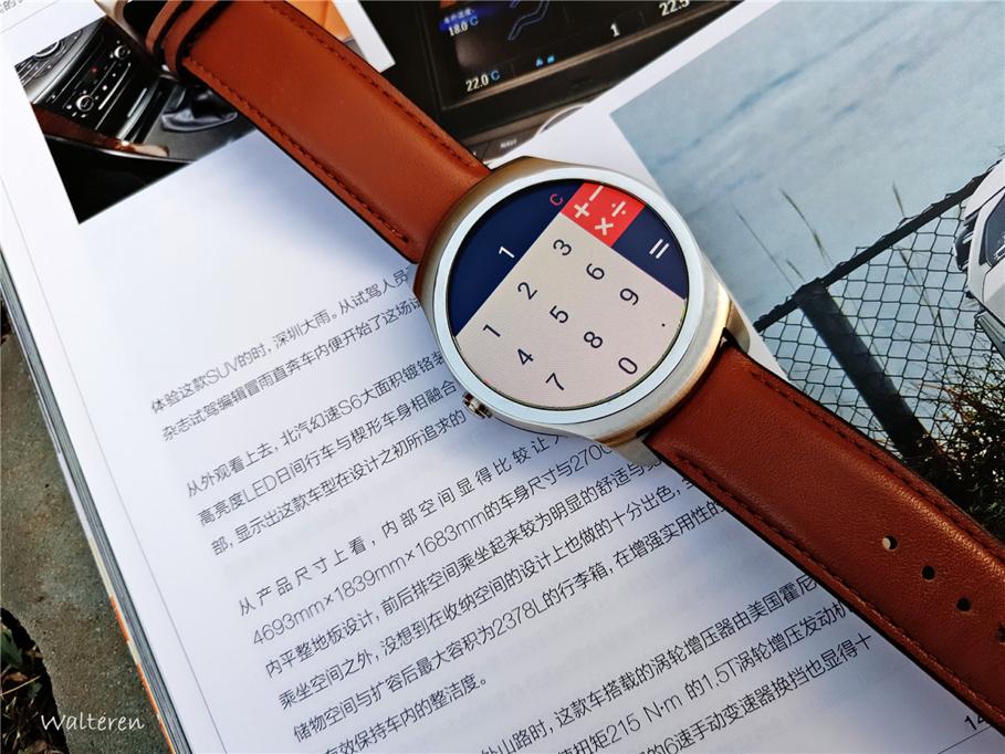 Ticwatch2 众测反馈 | 目前最值得关注的国产智能手表