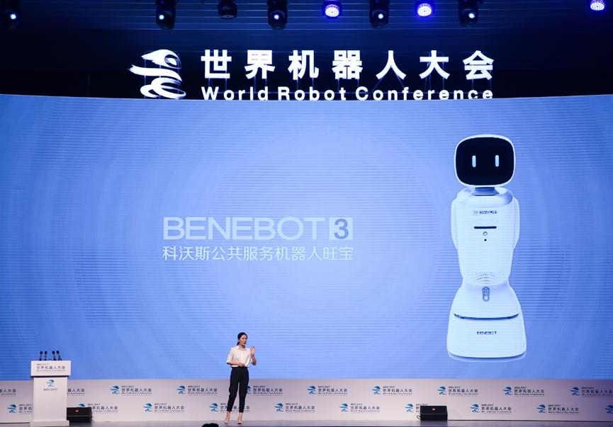 布局商用市场,科沃斯旺宝机器人如何适应「新职场」