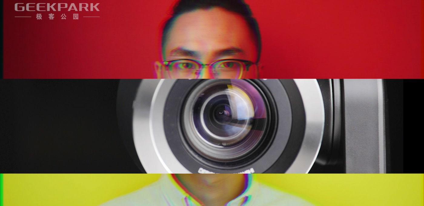【极客之选】企业该用什么样的姿势开视频会议?