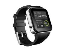 【今日看点】果壳电子重新起航:智能手表戒指发力可穿戴