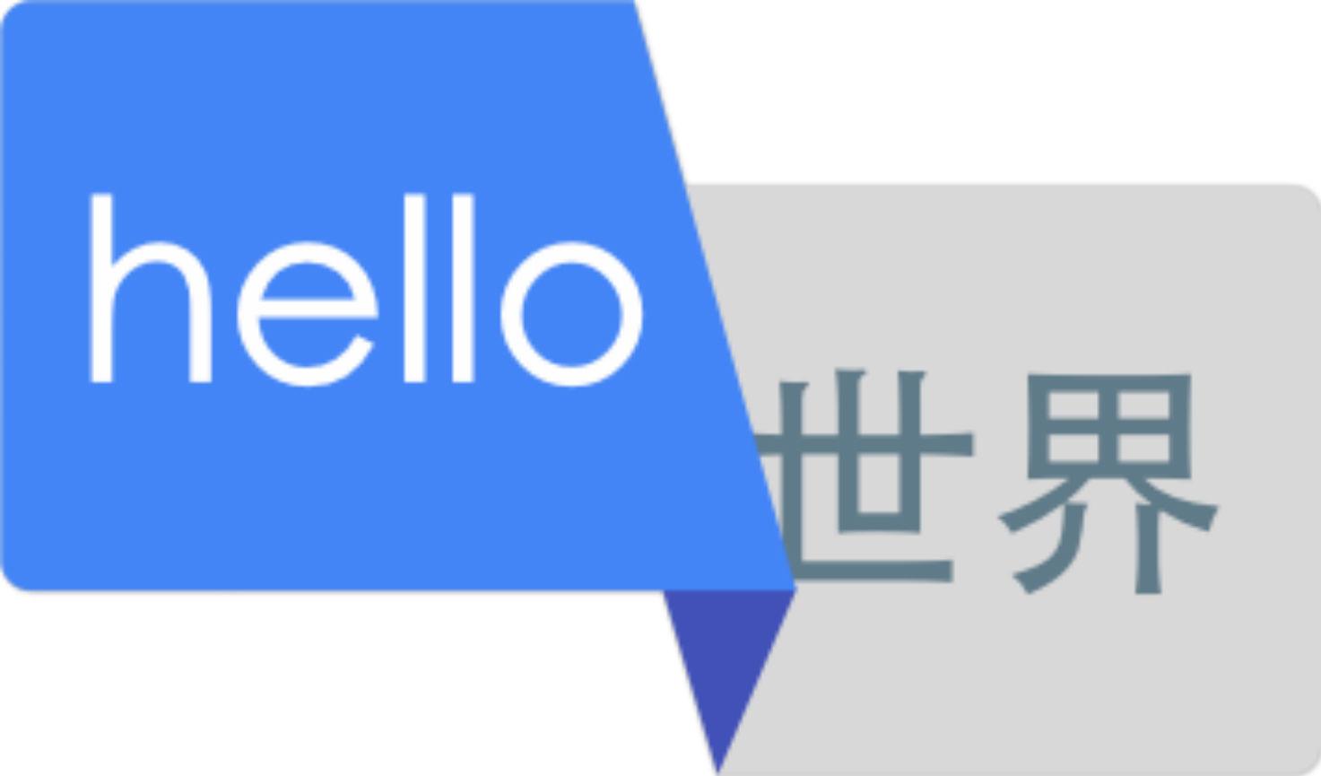 专访 Google Brain 工程师,谷歌神经网络翻译会是机器翻译的极限吗?