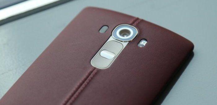 LG 正式发布新旗舰 G4 | 极客早知道 2015 年 4 月 29 日