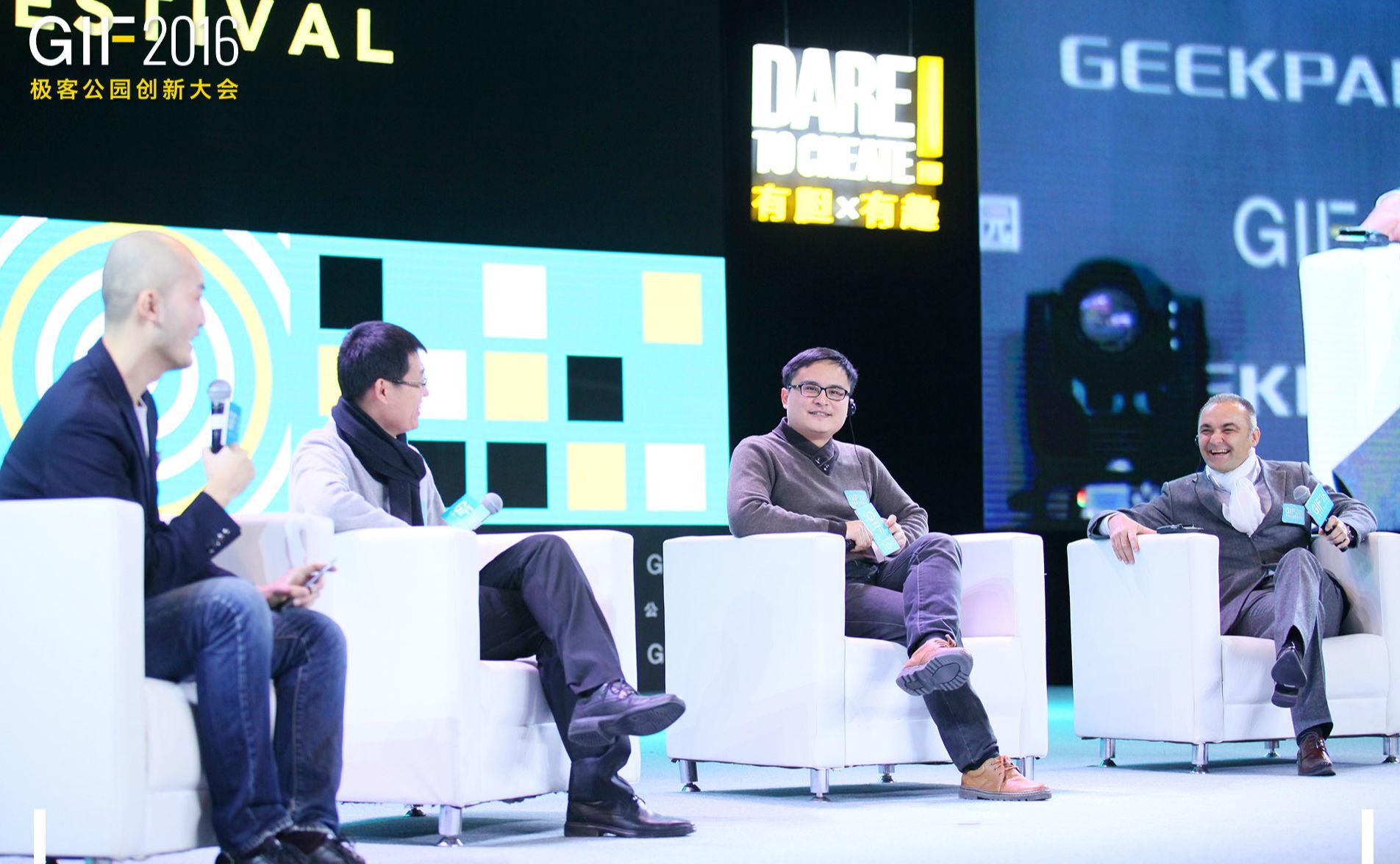 圆桌讨论:「新造车运动」如何打破自动驾驶的边界?
