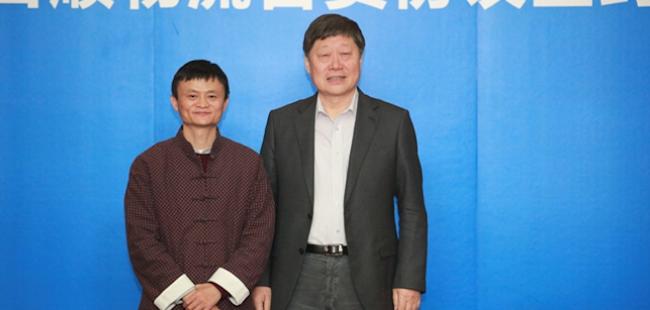 阿里与海尔战略合作,马云和张瑞敏谈了些啥