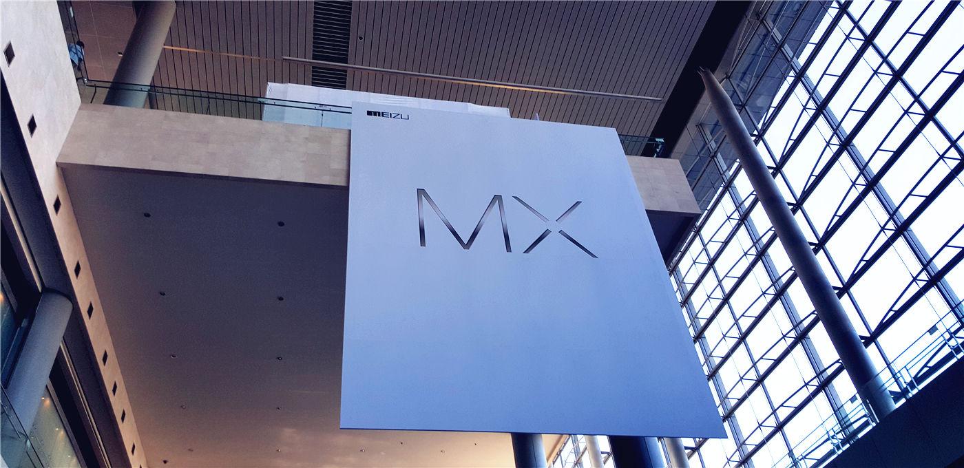 MX5 发布会上魅族没有告诉你的 5 个重要细节