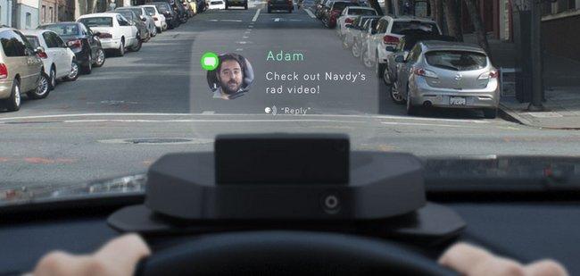 未来我们这样开车:Navdy
