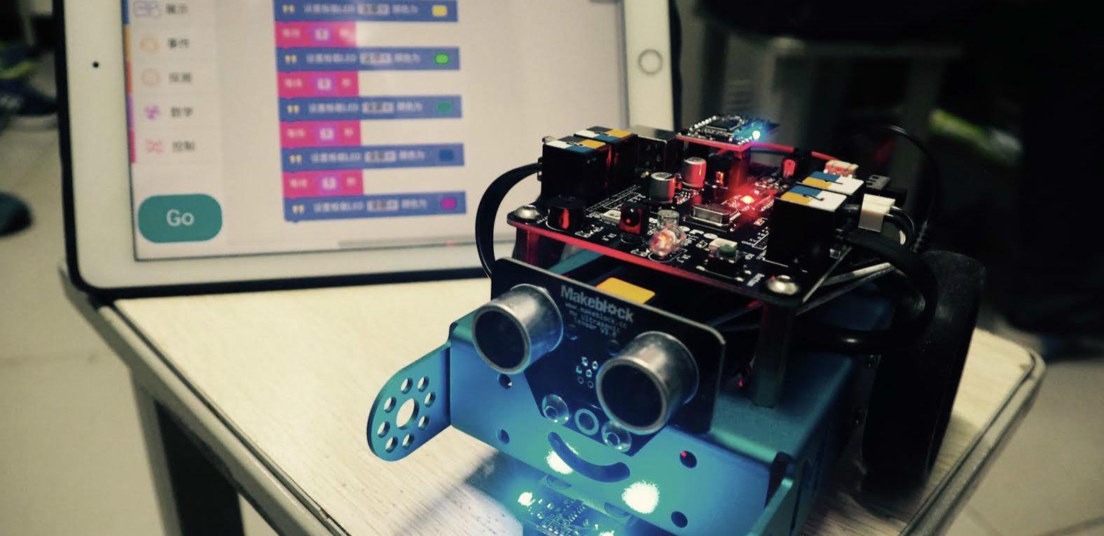 众测反馈|从组装到编程,这款儿童机器人 mbot 究竟怎么样