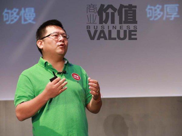 UC优视俞永福:任何整合不是把对方搞死,是让对方壮大