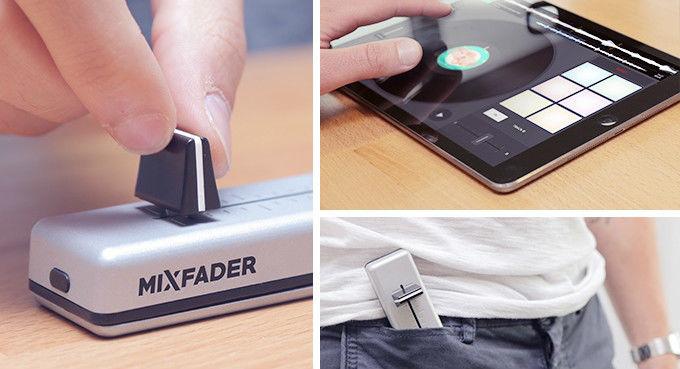 口袋里的打碟机:Mixfader